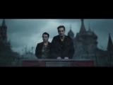 «Черновик»: Премьерный тизер