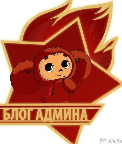 Нин Сунь, 7 ноября 1986, Минск, id1403291