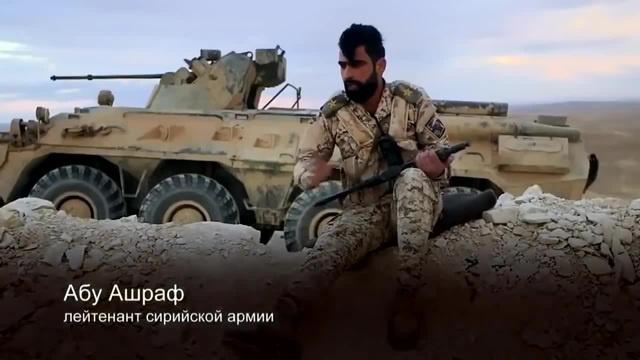 Пятеро против сорока Они все настоящие мужики храбрые как львы сирийский лейтенант о русском спецназе