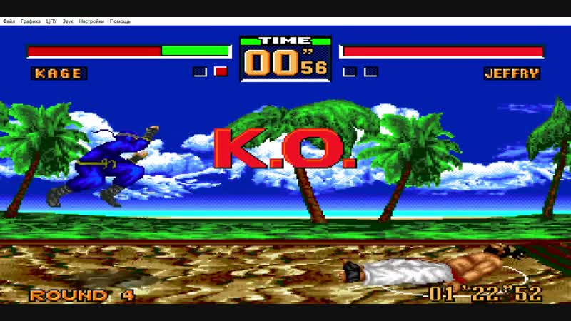 Gens - Genesis _ VIRTUA FIGHTER 2 GENESIS 13.12.2018 20_43_42