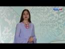 Хасанова Аделя 1 курс гр.13.3-604