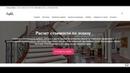 Сайт - что то между портфолио и корпоративым или визиткой