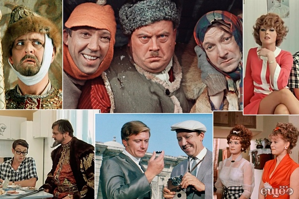 А вам нравятся советские фильмы ❤