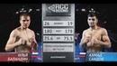 Илья Баландин, Россия vs. Ахмад Саидов, Россия | 08.12.2018 | RCC Boxing Promotions
