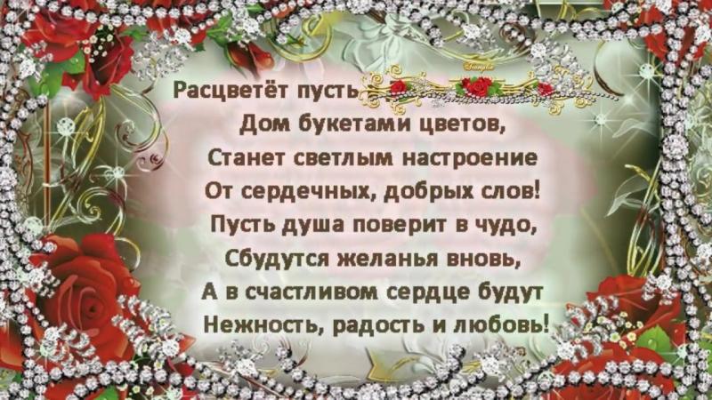 С Днем Рождения,и ЮбилеемДля Л.Яковлевой
