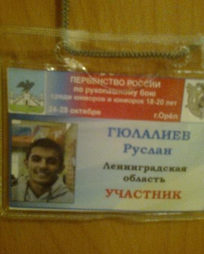 Ruslan Gyulaliev, 3 сентября , Киев, id125588133