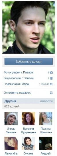 Валерий Киримов, 5 июня , Москва, id180710476