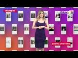 INSTABOX ведущая Джемма Арифулина_137_10.04.18_LOGO