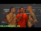 Дуэли Взглядов перед UFC Fight Night: Руа vs Смит (22 июля)