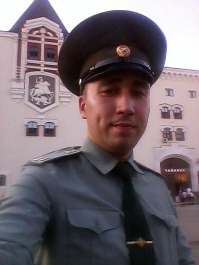 Булат Хабиров, 30 июля 1989, Верхнеяркеево, id55790790