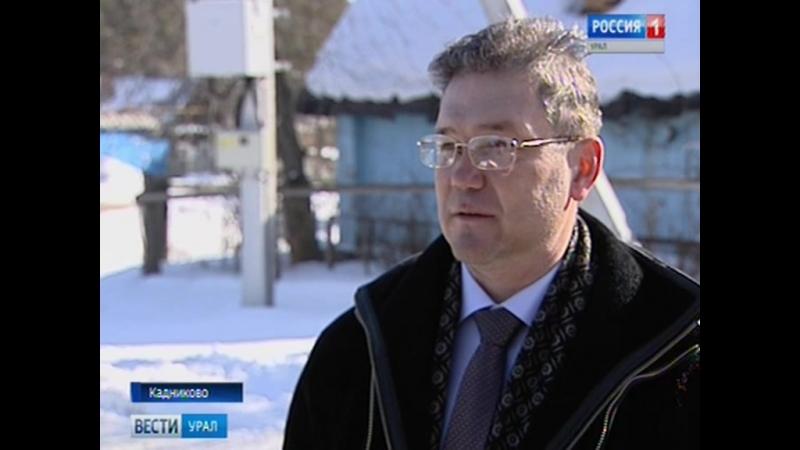 На Урале близится к завершению госпрограмма по подключению к Интернету малых сёл и деревень