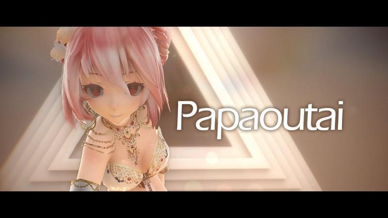 [MMDPV] Papaoutai - Kasane Teto「TDA重音テト」