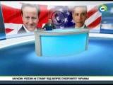 Обама пообещал, что США не будут вводить войска на Украину, Россия, Крым, Война Янукович