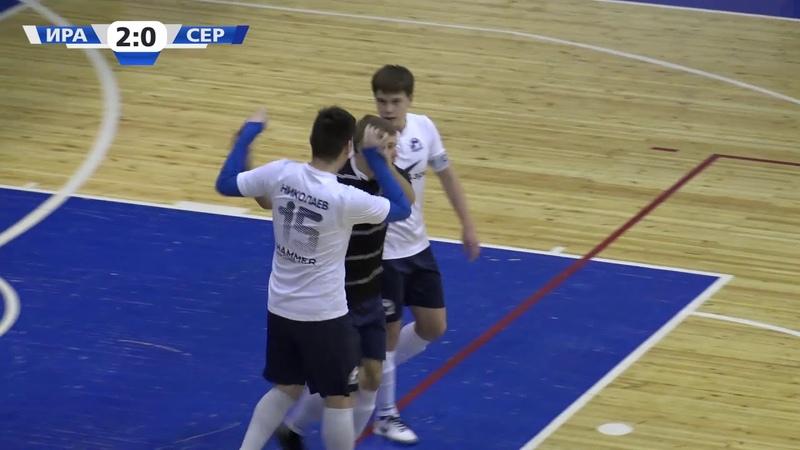Полный матч ИрАэро - Сервико 6:5 13.01.2019