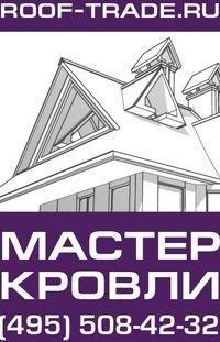 Βиктор Πетухов, 8 ноября 1980, Новокузнецк, id225233339