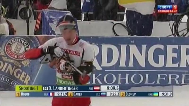 Кубок мира 2010-2011. 2-й этап, Хохфильцен. Мужчины, спринт 10км (10.12.2010)