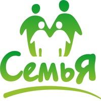 Форум приёмных родителей `В семью!`