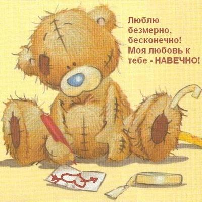 Лика Холод, 17 ноября 1997, Львов, id228889185