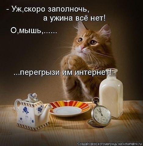 А это для нас))))Рецепты вкусностей))))+ ресторан Сандры-Марии!!!! - Страница 3 TWzg4dvGSWI