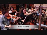 Symphonic active NEETs - Toho Philharmonic Symphony Orchestra 9 stars