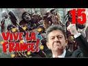 France Insoumise VS Orcs Islamistes ! (Vive la France 15)