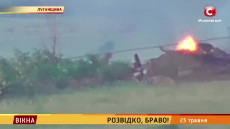 Бой! Разведгруппа ВСУ даёт прикурить российским боевикам на Светлодарской Дуге ⁄ Донбасс