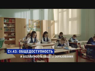 Российской Конституции 25 лет