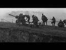 Весна на Одере (1967). Уничтожение советскими солдатами немецкого ДОТа у шлюза на Одере