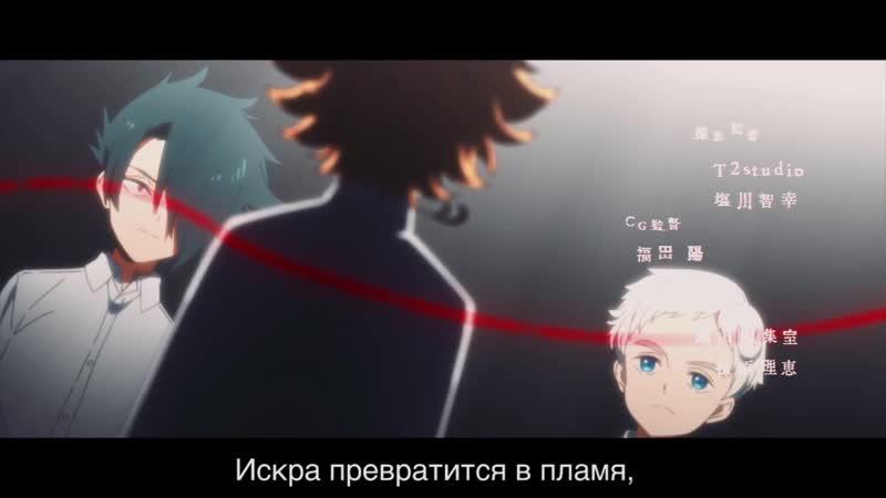 UVERworld - Touch off (TV) russian lyrics [ПЕРЕВОД LK Online]