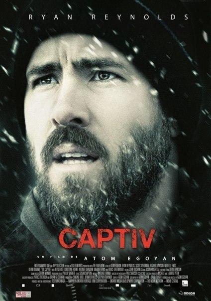 Пленница (2014)