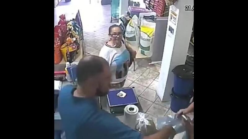 Бразильский гоп стоп