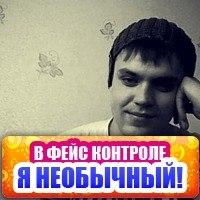 Николай Лом