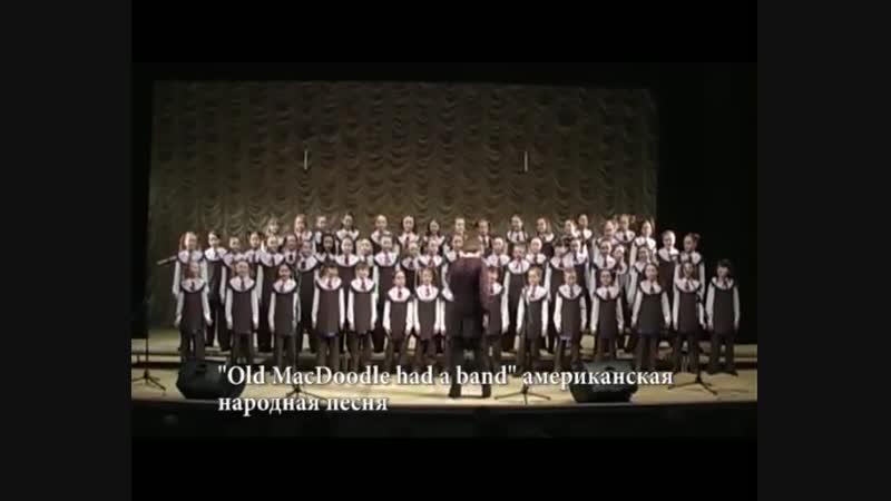Джаз хор Уральской государственной детской филармонии Отчётный концерт средняя возрастная группа 2010 год