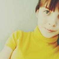 Светлана Ныркова