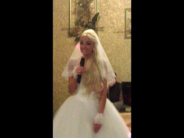 Песня жениху на свадьбе Рэп Невеста поет Свадьба
