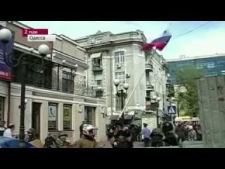 Одесса. Детали Дьявольского плана 5.05.14
