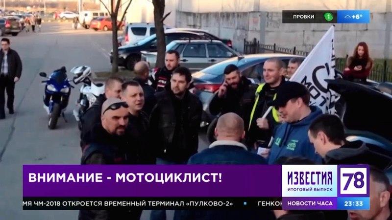 Оригинал 78.ru ведущие мотоклубы СПб