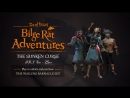 Тизер ивента Bilge Rat Adventures для Sea of Thieves