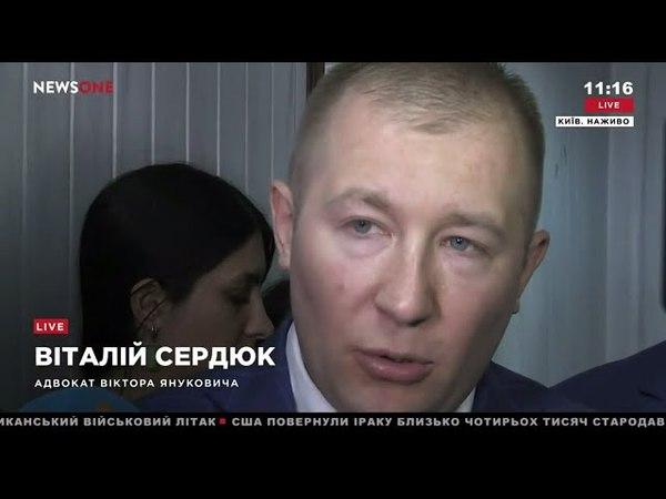 Сердюк у власти нет и не было желания защищать крымчан 03 05 18