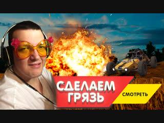 PUBG [2K] - ЗАРЯД БОДРОСТИ ПЕРЕД СНОМ!)