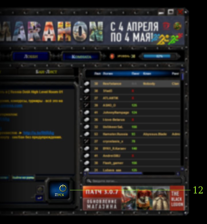 Скачать patch 1.26a warcraft 3 tft, патч 1.26а для варика, Dota A
