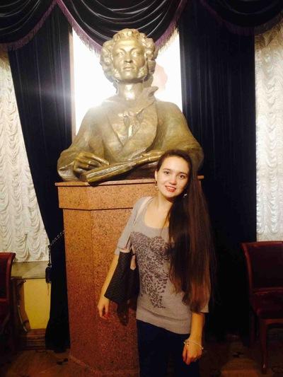Алиса Селезнева, 1 февраля 1999, Москва, id66209247
