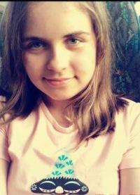 Аня Пивчук, 21 июля , Санкт-Петербург, id170794701