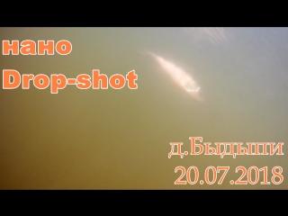 нано дроп-шот,Drop-shot,деревня Быдыпи,Балезинский район