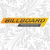 Рекламное агентство Billboard Волгоград