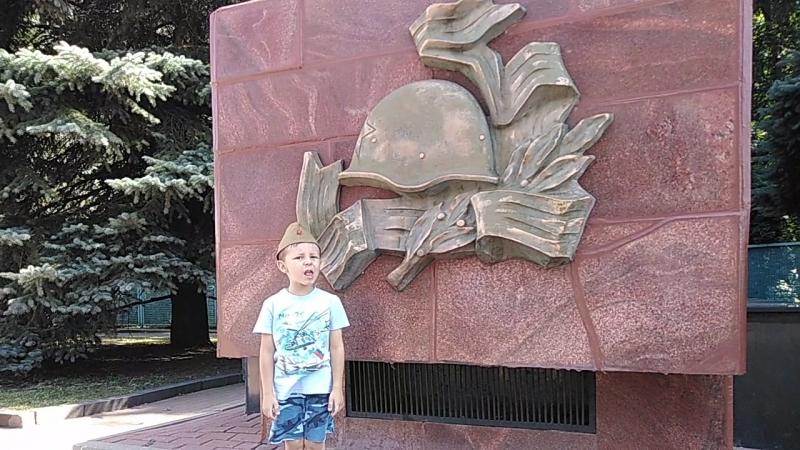 Шеховцов Никита, стихотворение Вадима Шеховцова Слава наша - Курская дуга