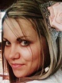 Екатерина Пестерева, 10 июня 1989, Волгоград, id132384871
