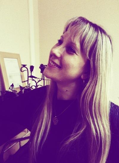 Алёна Михайлова, 9 октября , Курган, id58566238