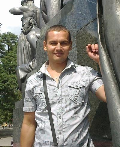 Александр Грезин, 11 ноября 1980, Харьков, id149387265