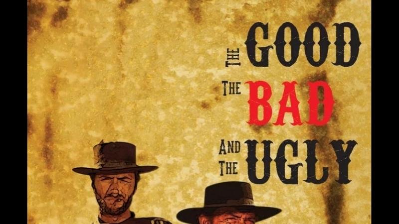 Хороший, плохой, злой / The Good, The Bad and The Ugly (Il Buono, il brutto, il cattivo), 1966 Михалёв,1080,релиз от STUDIO №1